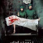 Phim trinh thám Hàn Quốc: Vết Cắt