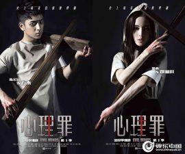 5 phim trinh thám Trung Quốc 'đỉnh của đỉnh' nhất định phải xem một lần trong đời