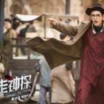 Bạo tẩu thần thám –  Shanghai Noir