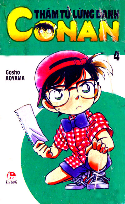 Thám tử Lừng danh Conan - Tập 4